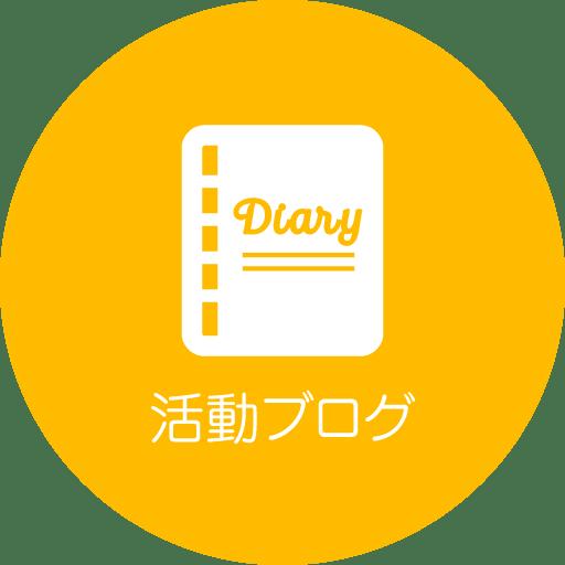 icon-blog-min