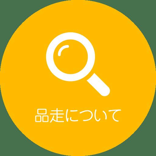 icon-info-min