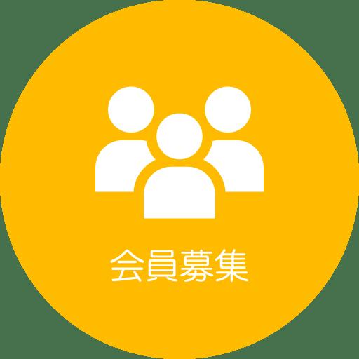 icon-member-min