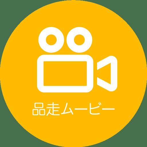 icon-movie-min